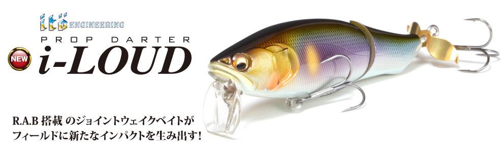 рыболовный интернет магазин фишинг род