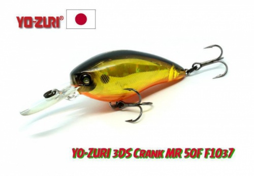 YO-ZURI 3DS Crank MR 50F / F1037