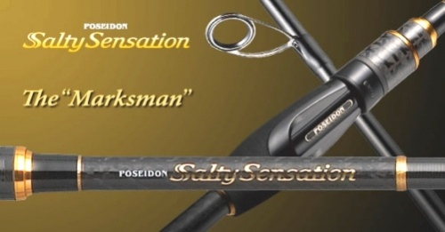 Спиннинг Ever Green Poseidon Salty Sensation PSSS-84T Marksman, 2.54 m, 1.5-18 g