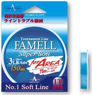леска монофильная yamatoyo famell super soft