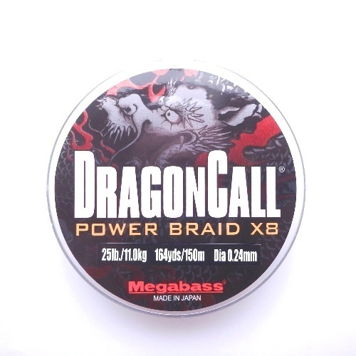 MEGABASS - DRAGON CALL POWER BRAID X8