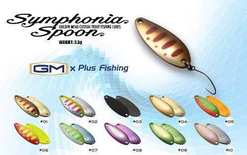 Golden Mean - SYMPHONIA SPOON