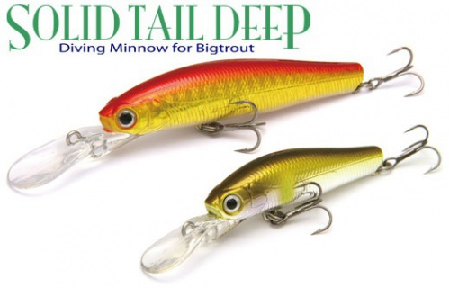 SKAGIT DESIGNS - SOLID TAIL DEEP 46S
