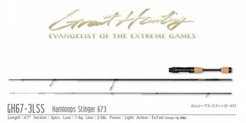 MEGABASS - GREAT HUNTING GH67-3LS