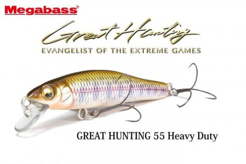 Воблер Megabass Great Hunting 55S Heavyduty