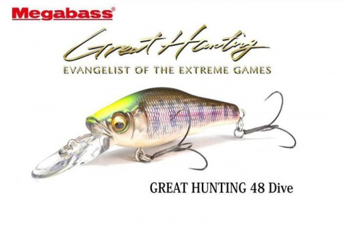 Воблер Megabass Great Hunting 48SF Dive