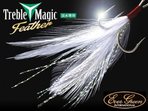 Тройники Ever Green Treble Magic Feather Hook