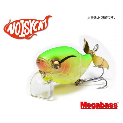 MEGABASS - NOISY CAT SPLAT