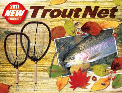 GOLDEN MEAN - TROUT NET | M (New)
