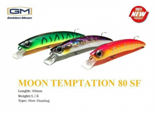 Воблер Golden Mean Moon Temptation 80SF