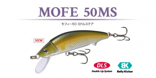 SUPREMO - MOFE 50MS