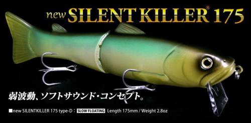 Воблер Deps New Silent Killer 175-D