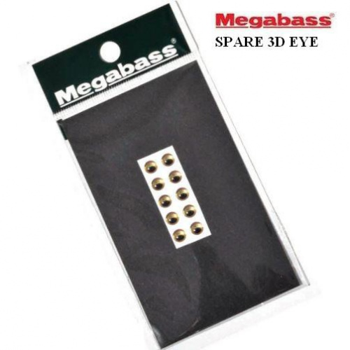Megabass - SPARE 3D EYE 5.0mm