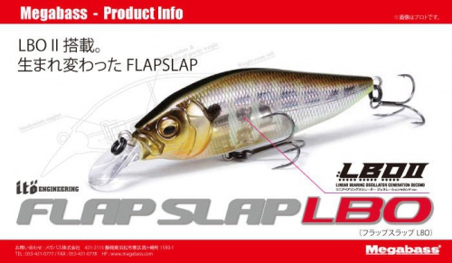 Megabass - FLAP SLAP LBO (NEW)