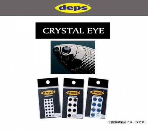 DEPS - CRYSTAL EYE