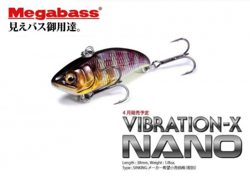 MEGABASS - VIBRATION-X NANO (NEW)