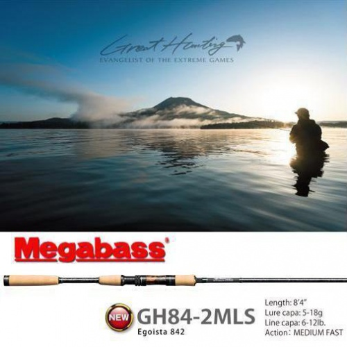 MEGABASS - GREAT HUNTING GH84-2MLS (NEW)