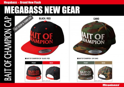 Бейсболка Megabass Bait of Champion Cap