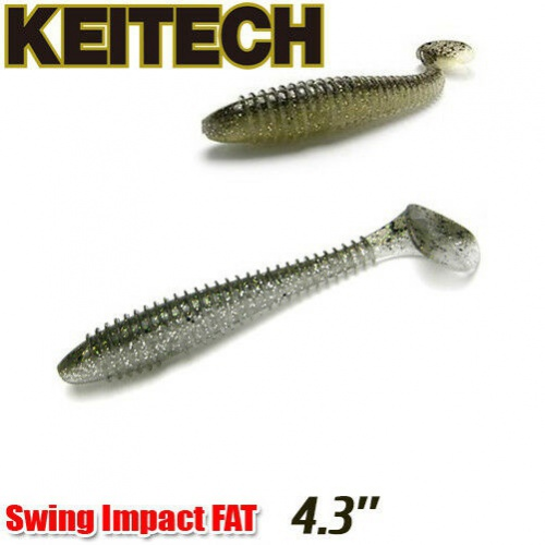 Приманка силиконовая Keitech Swing Impact Fat 4.3