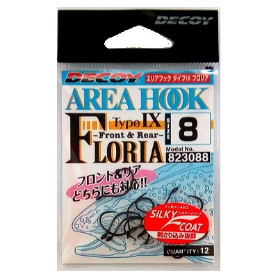 Крючок Decoy Area Hook Type IX Floria