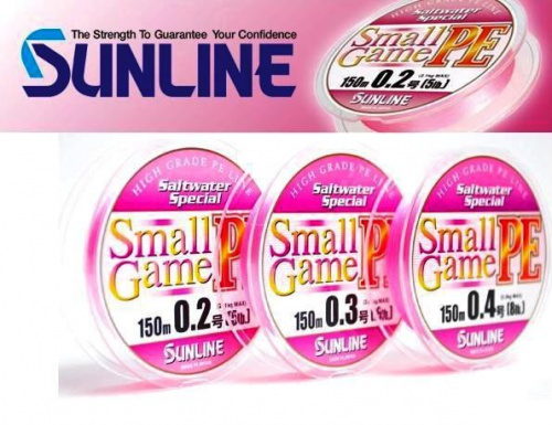 Шнур Sunline SWS Small Game PE 150m