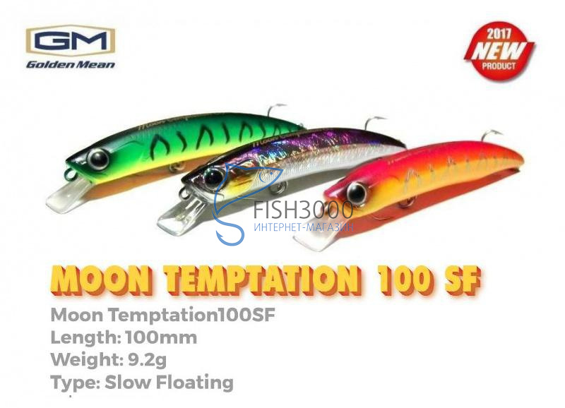 Воблер Golden Mean Moon Temptation 100SF