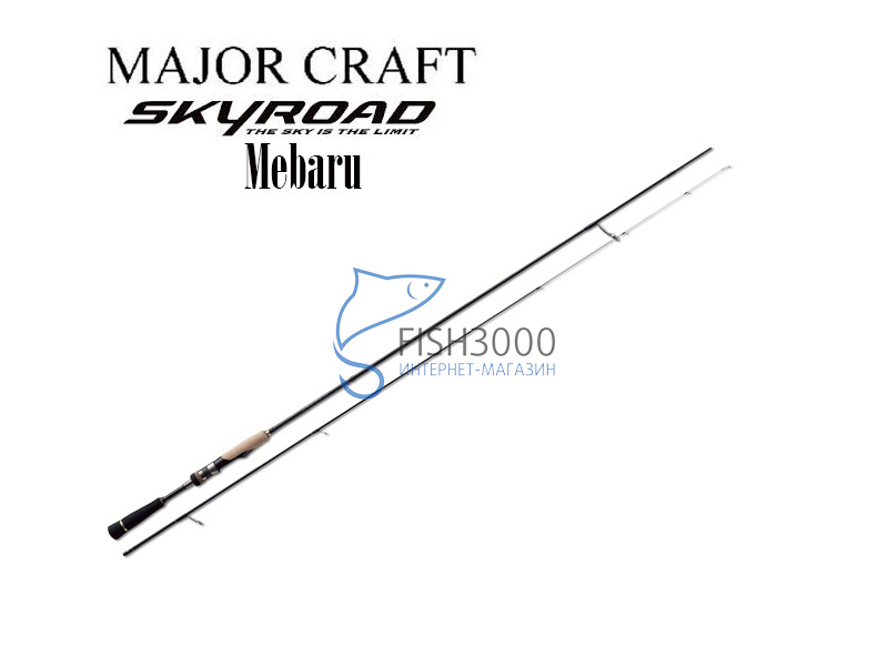 Спиннинг Major Craft SKR-T732M 2.21 м. 0.5-7 гр.